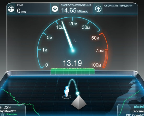 Нажмите на изображение для увеличения Название: speedtest.jpg Просмотров: 435 Размер:65.4 Кб ID:13282
