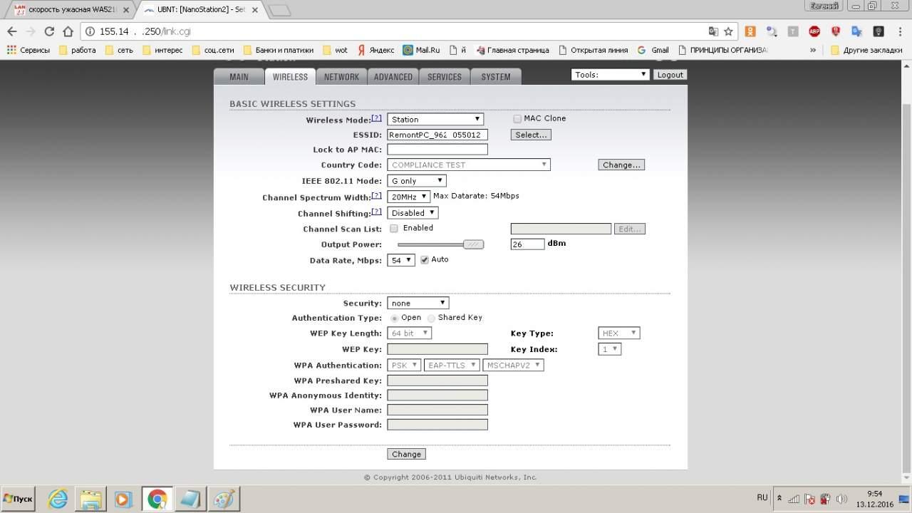 Нажмите на изображение для увеличения Название: clien_tp_link_2(важно)_2.jpg Просмотров: 231 Размер:76.3 Кб ID:24204