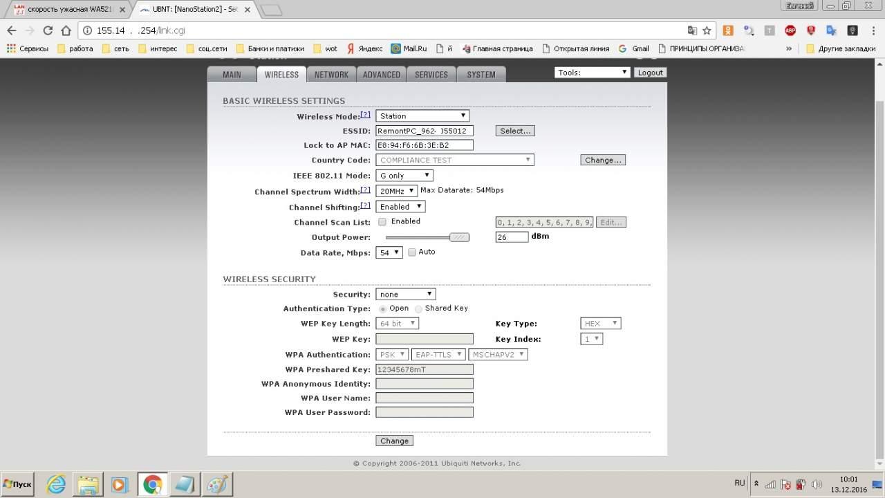 Нажмите на изображение для увеличения Название: clien_tp_link_1(моя)2.jpg Просмотров: 220 Размер:76.9 Кб ID:24207
