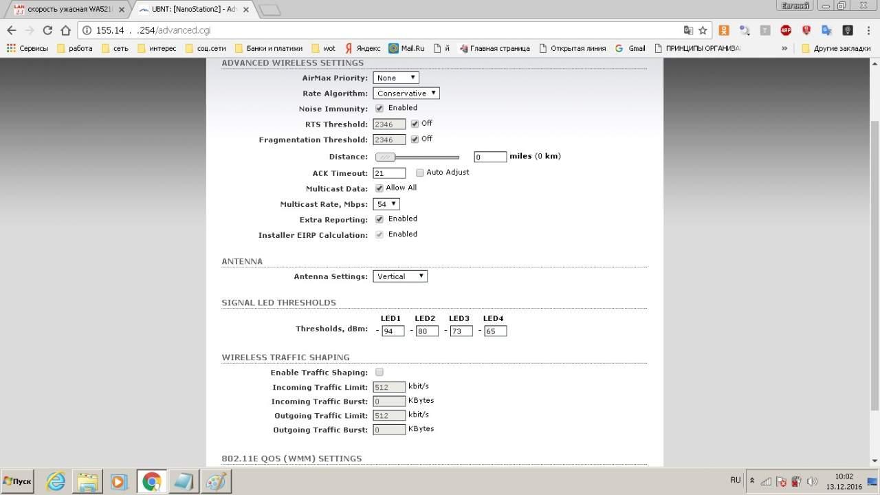 Нажмите на изображение для увеличения Название: clien_tp_link_1(моя)3.jpg Просмотров: 212 Размер:69.5 Кб ID:24208