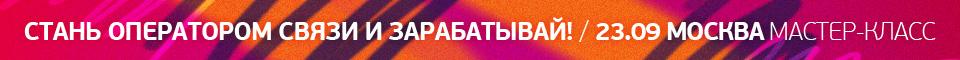ipboom.ru