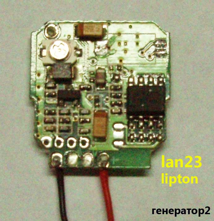 аудио/видео модулятор на 2